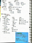 Let's study✎國文all in one  第3頁
