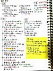 Let's study✎國文all in one  第7頁