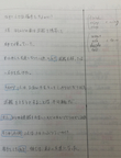 lesson2   Why is that so ? 6ページ目