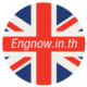 Engnow.in.th