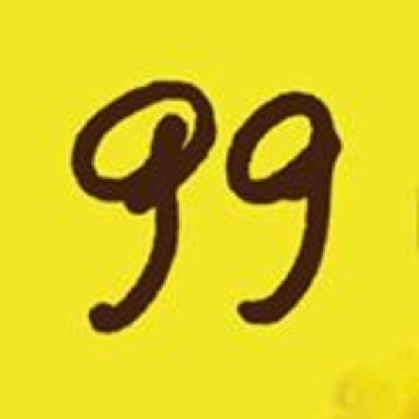 39754 2 normal