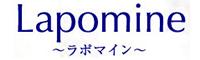 ラポマイン(Lapomine)