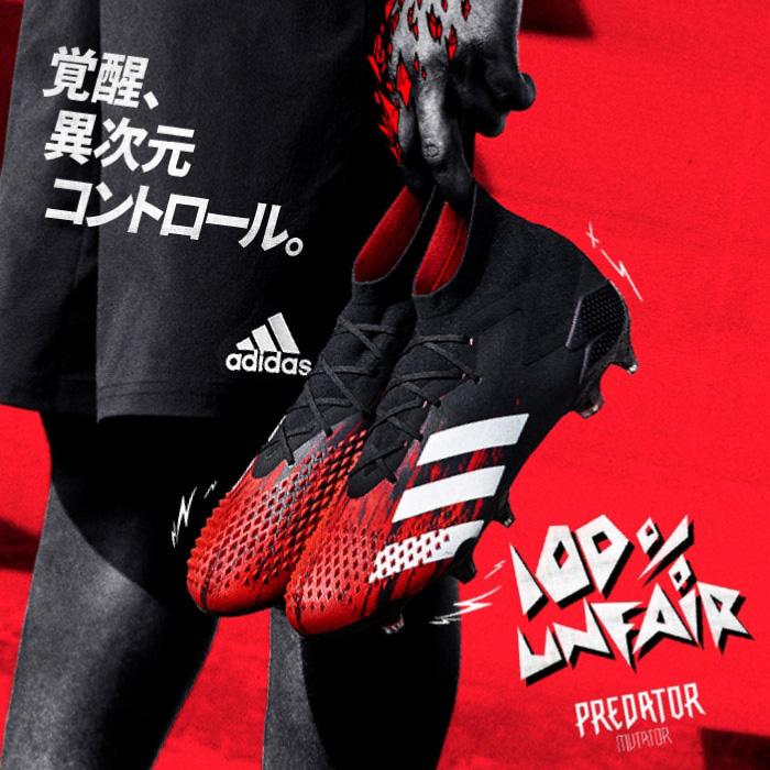 サッカーシューズ adidas プレデター・ネメシス・エックス・コパ