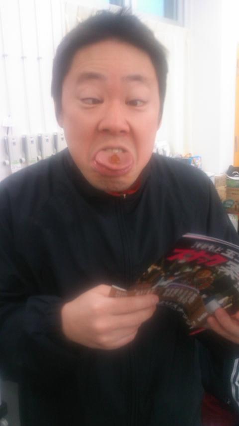 松尾スズキの画像 p1_32