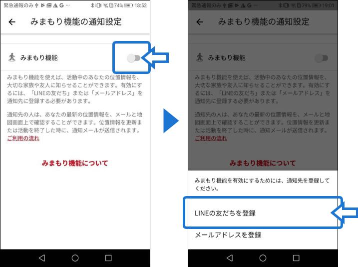 YAMAPユーザー-a1