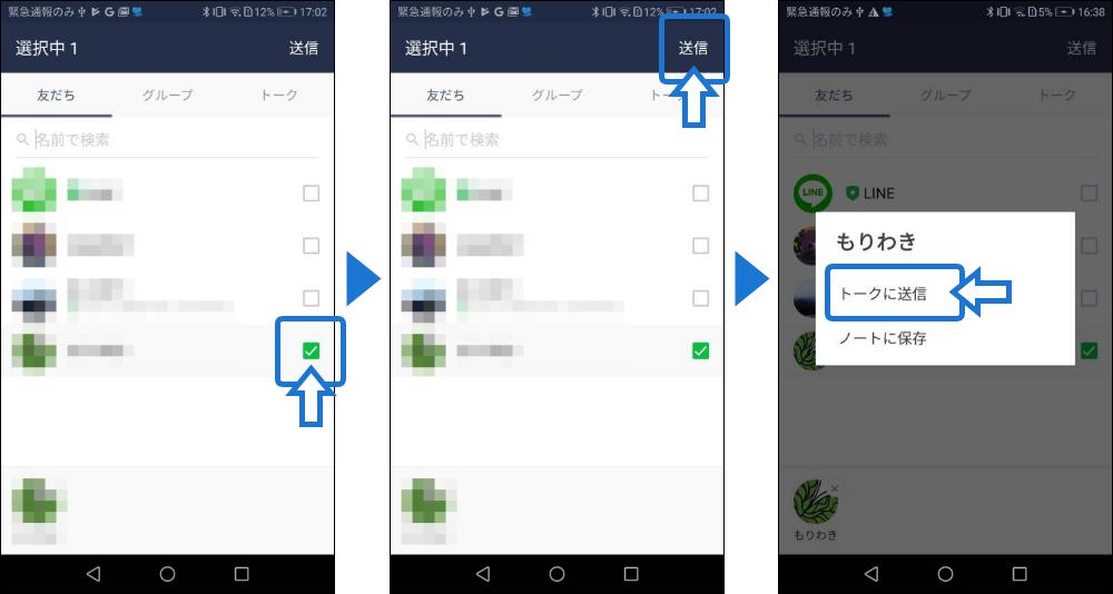 YAMAPユーザー-a3