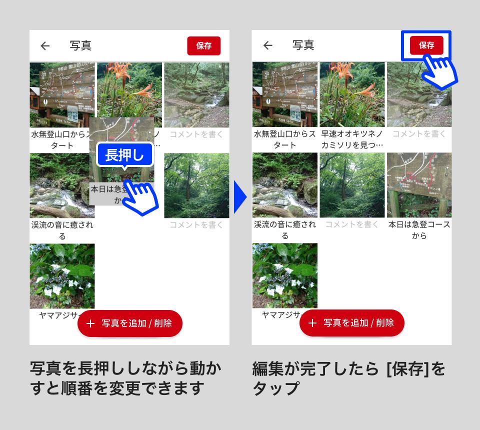 53_09.jpg