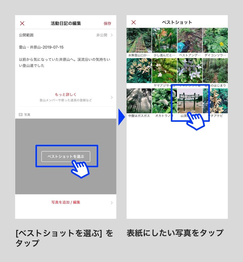 54_09.jpg