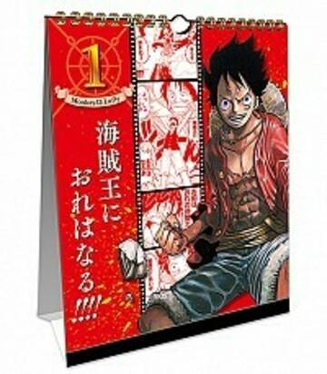 コミックカレンダー2019 EVERY DAY『ONE PIECE』!! (日めくりカレンダー)