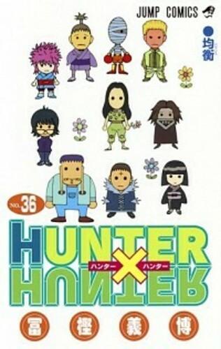 HUNTER×HUNTER  ハンターハンター