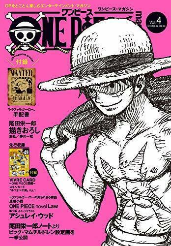 ONE PIECE magazine 4