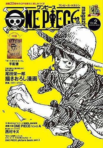 ONE PIECE magazine 2