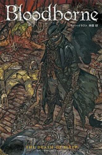 Bloodborne: The Death of Sleep