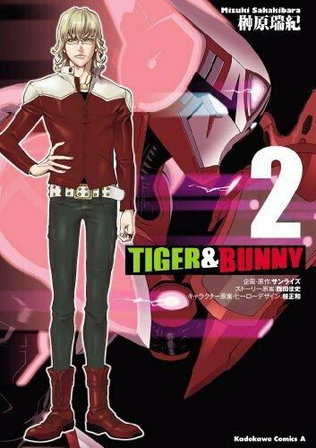 TIGER&BUNNY 2
