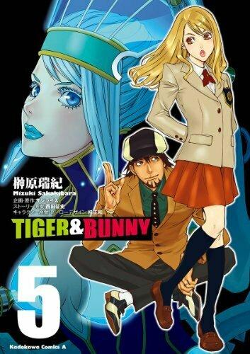 TIGER&BUNNY 5