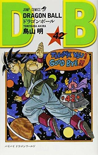 DRAGON BALL ドラゴンボール
