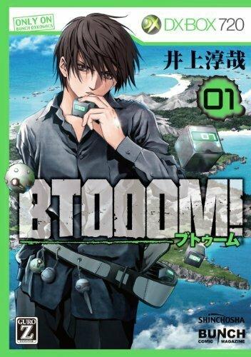 BTOOOM! 1