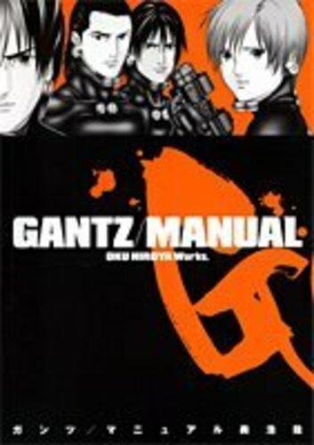 Gantz/manual