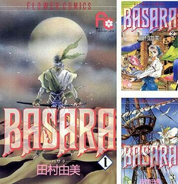Basara 1