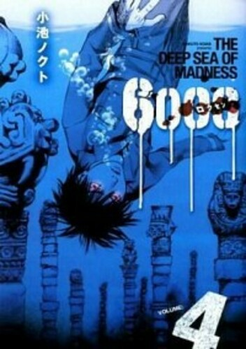 6000 : the deep sea of madness volume