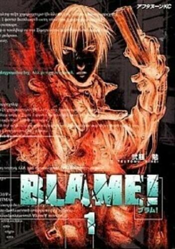 BLAME! 1