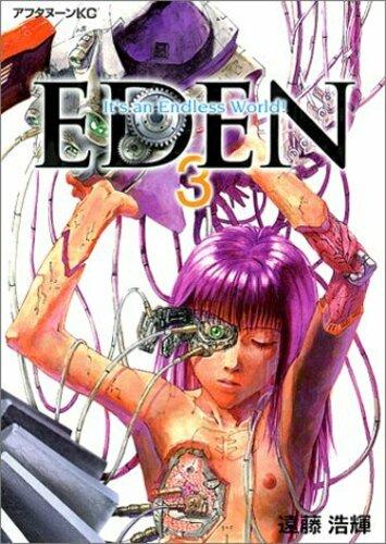 EDEN 3