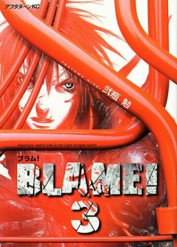 BLAME! 3