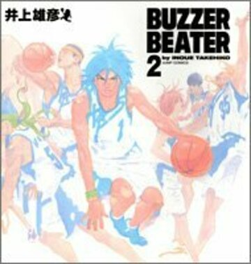 Buzzer beater 2