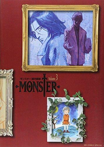 MONSTER完全版 3