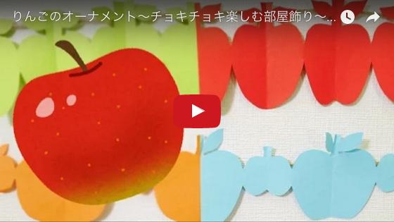 バラ 折り紙 折り紙 りんご : hoiclue.jp