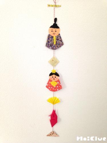 ハート 折り紙:ひな祭りつるし飾り折り紙-hoiclue.jp
