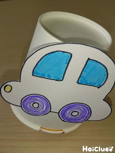 トコトコ車〜ねじってねじってよーいどん!輪ゴムの力で楽しむ製作おもちゃ〜