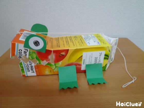 パクパクワニさん〜廃材で動かして楽しい手作りおもちゃ〜 <br/>