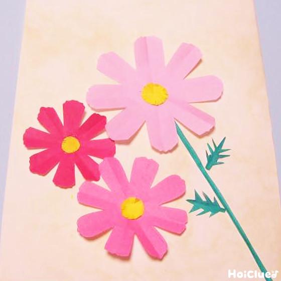 ハート 折り紙 コスモス折り紙折り方簡単 : hoiclue.jp