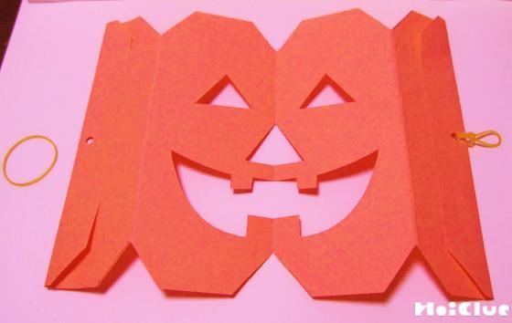 簡単 折り紙:ハロウィン かぼちゃ 折り紙-hoiclue.jp