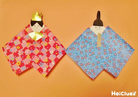 hoiclue.jp