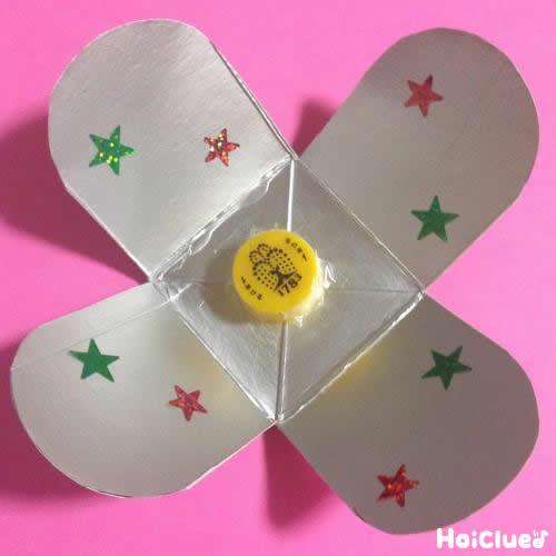 牛乳パックのくるくるコマ〜乳児さんから楽しめる手作りおもちゃ〜