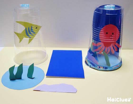 クリスマス 折り紙:折り紙 コップ-hoiclue.jp