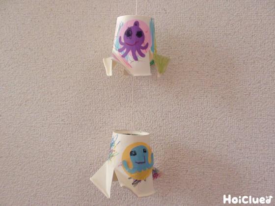 紙コップdeクルクルUFO〜身近な素材で楽しめる製作遊び〜