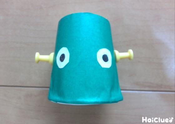 クリスマス 折り紙 折り紙 コップ : hoiclue.jp