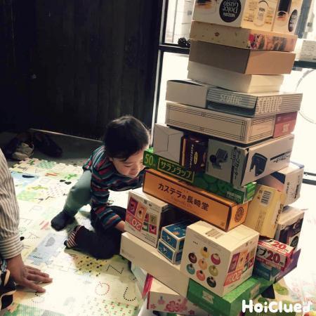 巨大!空き箱ジェンガ〜ハラハラドキドキ空き箱ゲーム〜