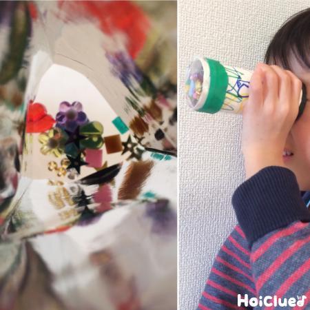 """キラキラ万華鏡〜銀色折り紙で作る本格的な万華鏡〜"""""""