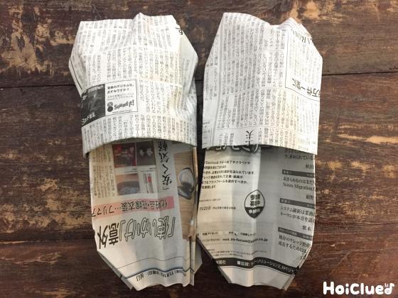 新聞紙スリッパの作り方〜緊急時にも役立つ手作りスリッパ〜