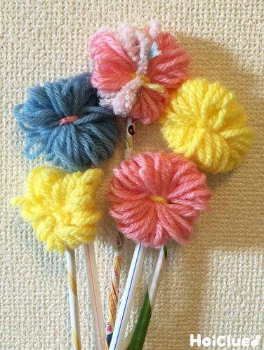 毛糸のカラフルお花〜春にピッタリの製作遊び〜
