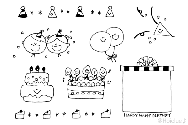 誕生日のイラスト(おたより ... : 幼児 ゲーム : 幼児