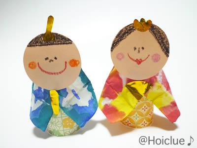 ひな人形(染め紙編)〜色染め模様がきれいなオリジナル雛人形〜