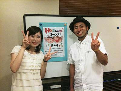 講師の矢生さん(右)とHoiclue♪の雨宮(左)