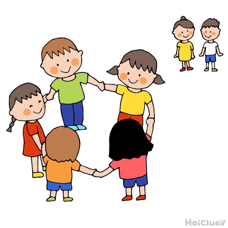 子どもが輪になっている様子