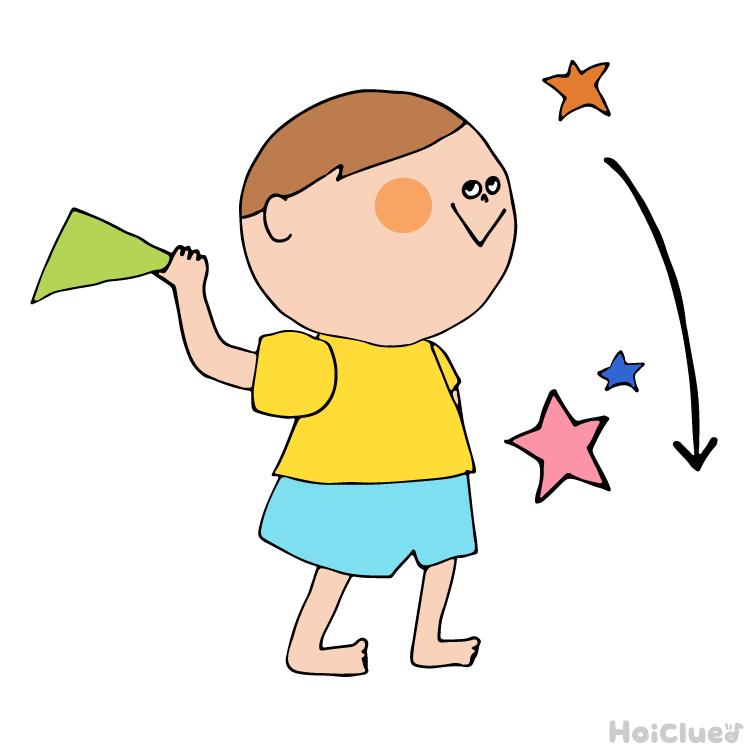 バン!とびっくり紙でっぽう〜おもいっきり楽しめる爽快遊び〜