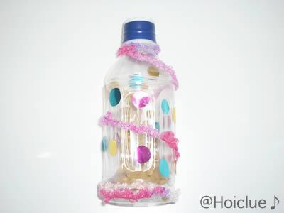 手作りマラカス〜ペットボトル ... : 幼児 工作 遊び : 幼児